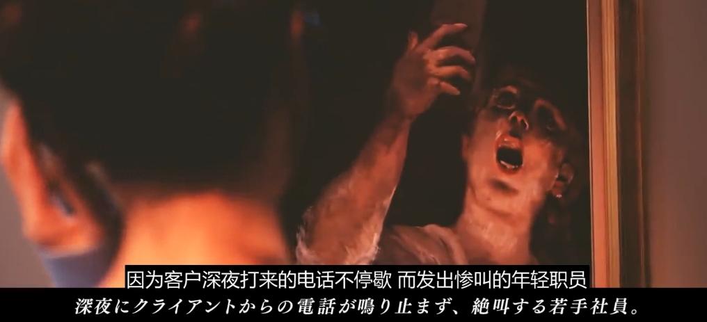 近日,日本的中小企业和地方创新机构推出一则广告「社畜博物馆」,其中社畜是自嘲上班族的贬义词.